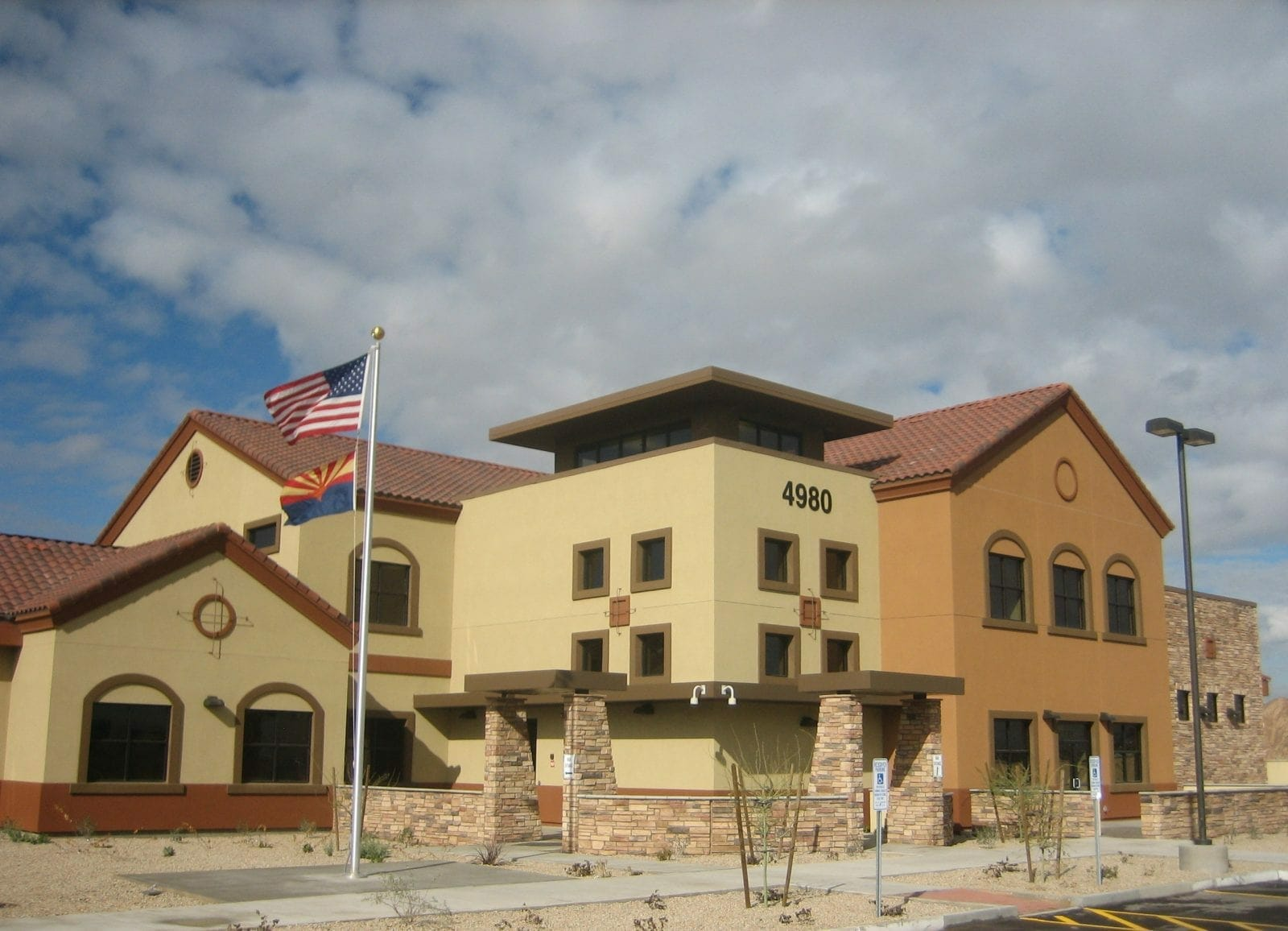 city of goodyear water services admin bldg